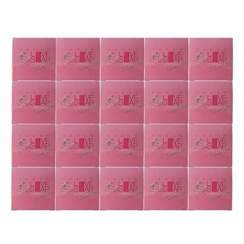 どうやら是正するを除く東京ラブソープ ピュアガールズ (80g) x20個 セット