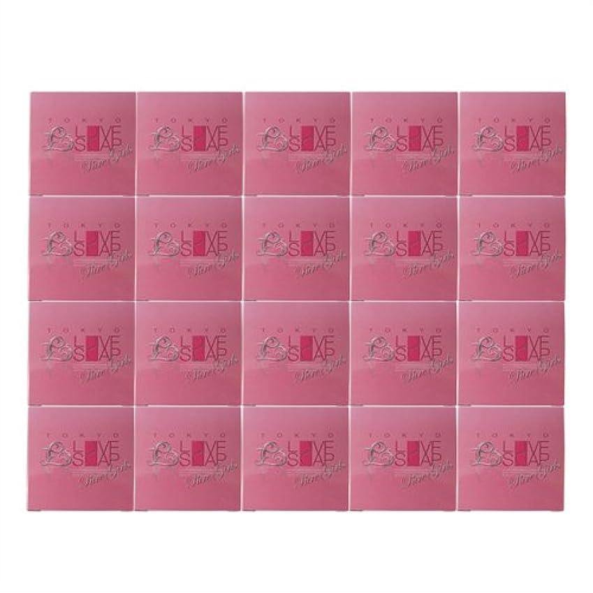 東京ラブソープ ピュアガールズ (80g) x20個 セット
