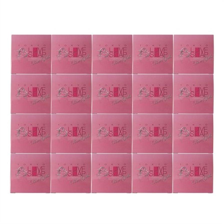 電気陽性に対応する毛細血管東京ラブソープ ピュアガールズ (80g) x20個 セット