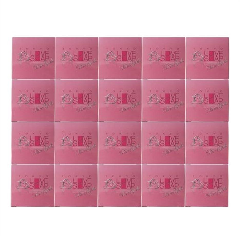 レイドラッグ調整東京ラブソープ ピュアガールズ (80g) x20個 セット