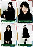 けやき坂46(ひらがなけやき) 6thシングル制服衣装 ランダム生写真 4種コンプ 柿崎芽実