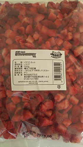 アスク イチゴダイスカット 500g×20P 業務用 トロピカルマリア