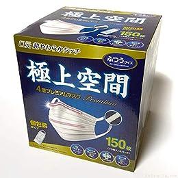 極上空間 4層プレミアムマスク ふつうサイズ 個包装タイプ 150枚(75枚×2パック)