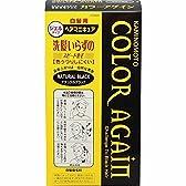 カラーアゲイン ナチュラルブラック (付属品付き) 80mL (全体用ブラシ・染毛用手袋・生え際、細部用ミニブラシ付)