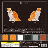 トーヨー おりがみ 超難解折紙 30cm角 ネコ 006065 画像