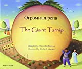 The Giant Turnip (English/Russian) (Folk Tales)