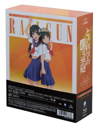 とある科学の超電磁砲 Blu-ray BOX〈初回限定生産〉