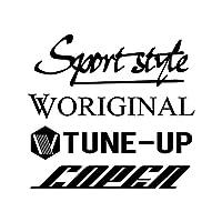Sport style mix コペン カッティング ステッカー ブラック 黒