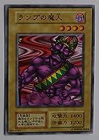 遊戯王カード ランプの魔人 カードダス BOOSTER5 【ノーマル】 型番なし 遊戯王ゼアル