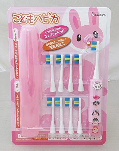 미니멈 (어린)아이 하피카셋토  핑크 어린이용   칫솔-DBK-5PCSR