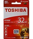 Toshiba microSDHC 東芝 UHS-I 超高速 Class10 [並行輸入品] (32GB, 40MB/s)