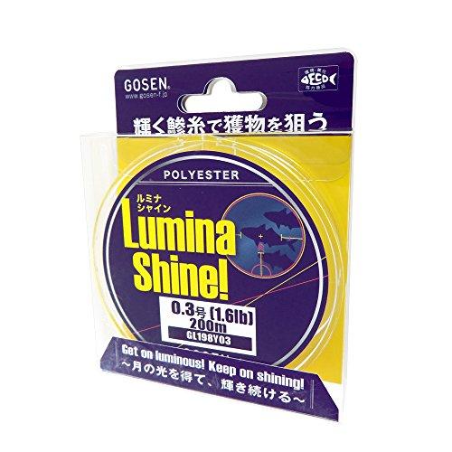 エステルライン ルミナシャイン 200m 0.3号 1.6lb イエロー GL198Y03