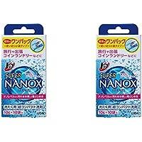 [セット品]トップ スーパーナノックス(NANOX) ワンパック × 2個セット