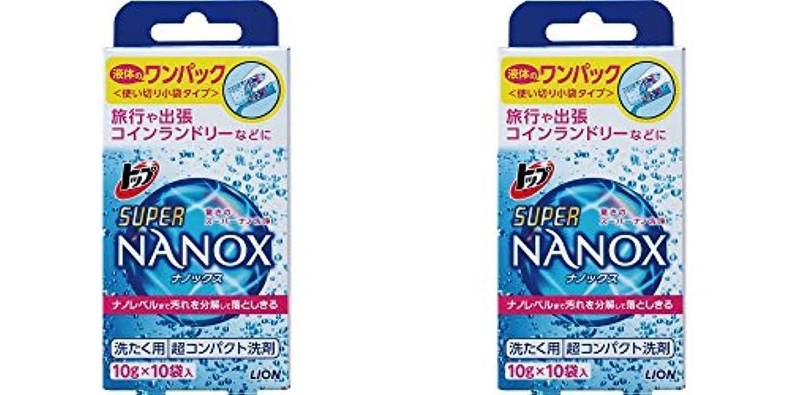層コンペ意味[セット品]トップ スーパーナノックス(NANOX) ワンパック × 2個セット