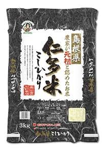 【精米】島根県 仁多米 白米 コシヒカリ 3kg 平成28年産