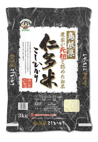 【精米】島根県 仁多米 白米 コシヒカリ 3kg 平成29年産