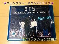 BTS 防弾少年団ウェンブリースタジアムライブ& TVコレクションブルーレイ
