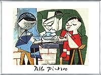 ポスター パブロ ピカソ Childrens Meal 限定2000枚 額装品 アルミ製ベーシックフレーム(シルバー)