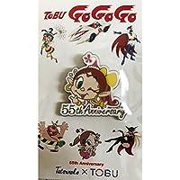 ハクション大魔王 あくびちゃん ピンバッジ タツノコプロ 55周年 × 東武百貨店 55周年 記念ピンバッジ