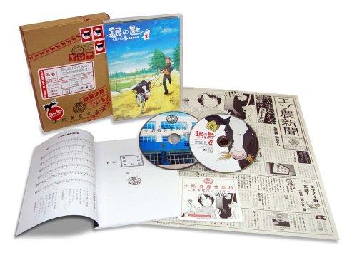 銀の匙 Silver Spoon 1(完全生産限定版) [DVD]