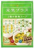 ひかり味噌 元気プラス 食物繊維入り春雨スープ  10食×2個