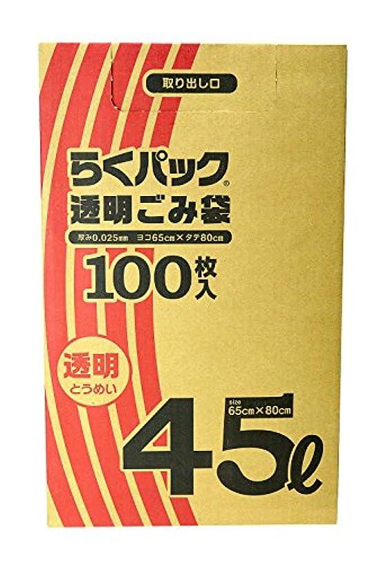 洋服ねばねば郵便番号らくパック 透明ごみ袋 45L 100枚入 (箱入)
