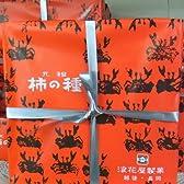 元祖柿の種 進物缶 36g×4袋