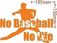 カッティングステッカー No Baseball No Life (野球)・2 約150mm×約195mm オレンジ 橙