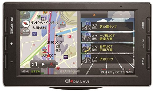 DIANAVI カーナビゲーション 7インチ液晶 ワンセグTVチューナー内蔵...