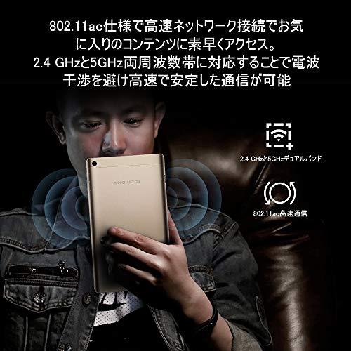 P80 Pro タブレット Android 7.0搭載 8インチ 1920×1200IPS Wi-Fiモデル RAM3GB/ROM32GB クアッドコア 5300mAh P80_Pro 5枚目のサムネイル