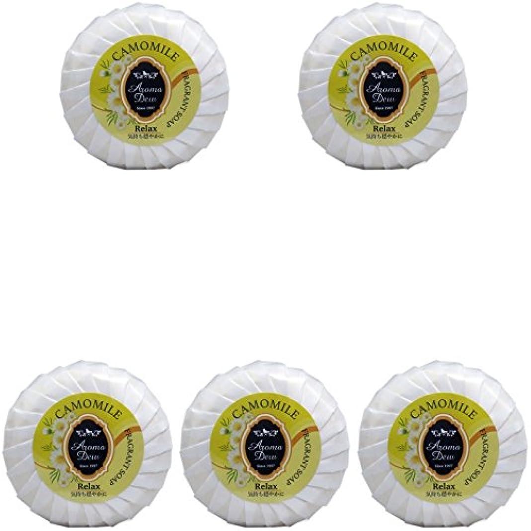 から食料品店宝石【まとめ買い】アロマデュウ フレグラントソープ カモミールの香り 100g【×5個】