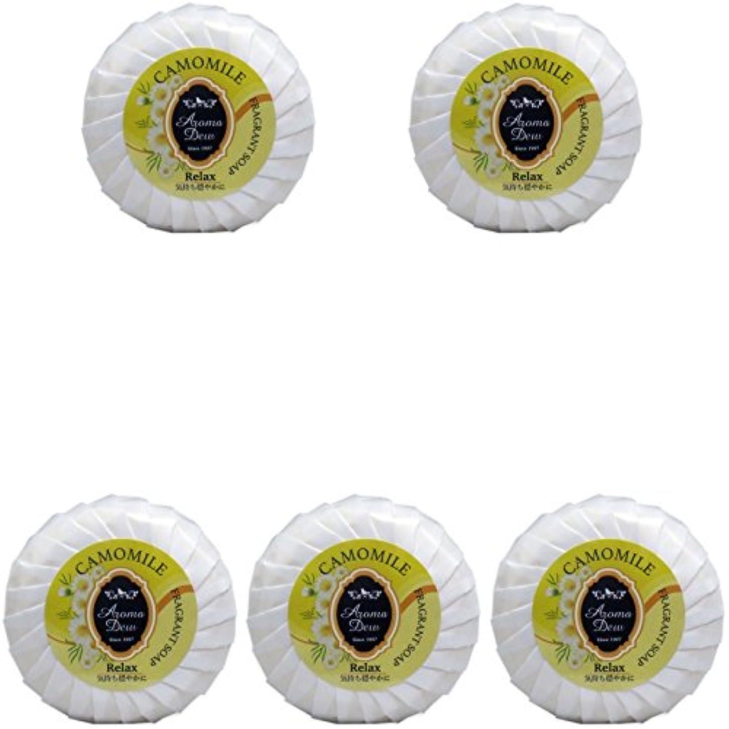 遠足親指精度【まとめ買い】アロマデュウ フレグラントソープ カモミールの香り 100g【×5個】