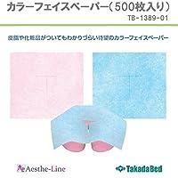 カラーフェイスペーパー(500枚入り) TB-1389-01 (ピンク)