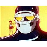 太陽の使者 鉄人28号 Blu-ray BOX 1<初回仕様版>