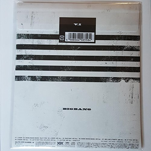 MADE SERIES (CD)MADE IN JAPAN 会場限定盤 V.I