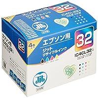 エプソン IC4CL32 4色セット対応 ジットリサイクルインク JIT-E324P 日本製