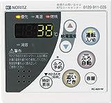 【在庫】ノーリツ 台所リモコン【RC-8201M-2】ガス給湯器 コード:QPDJ033RC8201M2
