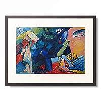 ワシリー・カンディンスキー Wassily Kandinsky (Vassily Kandinsky) 「Improvisation Nr. 4. 1909」 額装アート作品