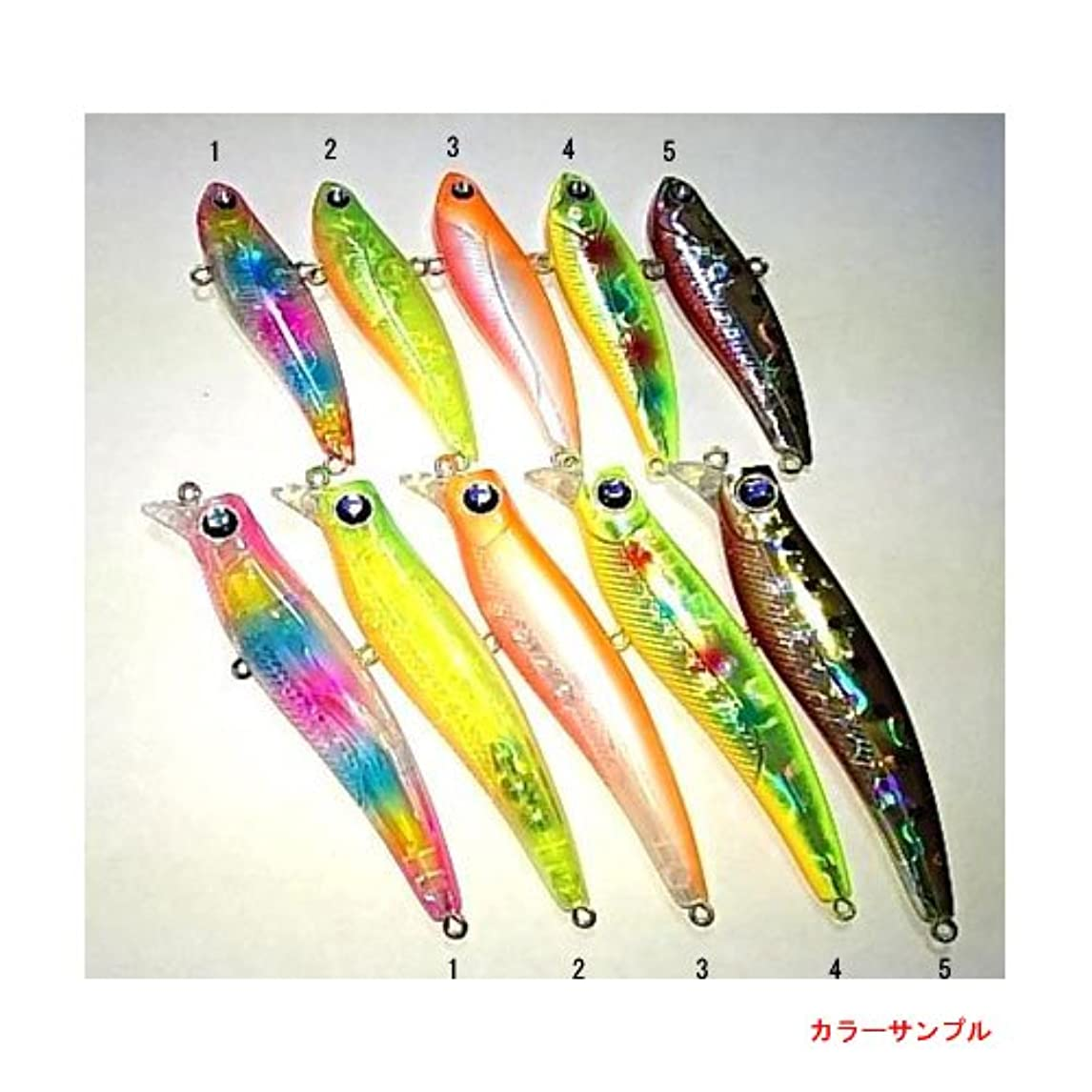 残高揺れる着替えるムカイフィッシング(Mukai Fishing) オルタネイティブ モンキー69バイブ イワシミラー