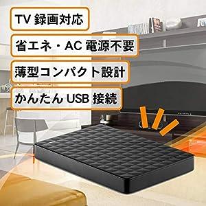 Seagate 3年保証 1TB TV 録画 ポータブル 外付 HDD 4K テレビ PS4 対応 2.5 ハードディスク USB3.0 日本正規代理店品 安心サポートあり