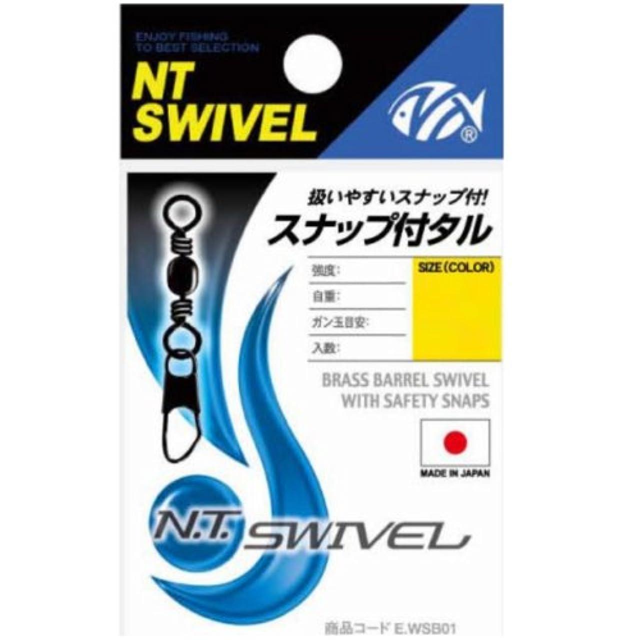 広く短命弾丸NTスイベル(N.T.SWIVEL) スナップ付タル ニッケル #14