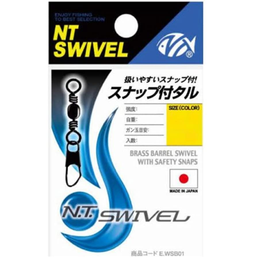 天の国際ブースNTスイベル(N.T.SWIVEL) スナップ付タル ニッケル #14