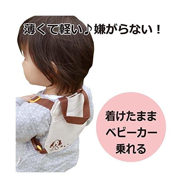 日本パフ わんわんベビー リュック型迷子ひも ...の紹介画像8