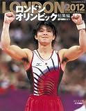 陸上の世界選手権、英ロンドンで行われ、男子400メートルリレーで日本は38秒04で3位、初のメダル