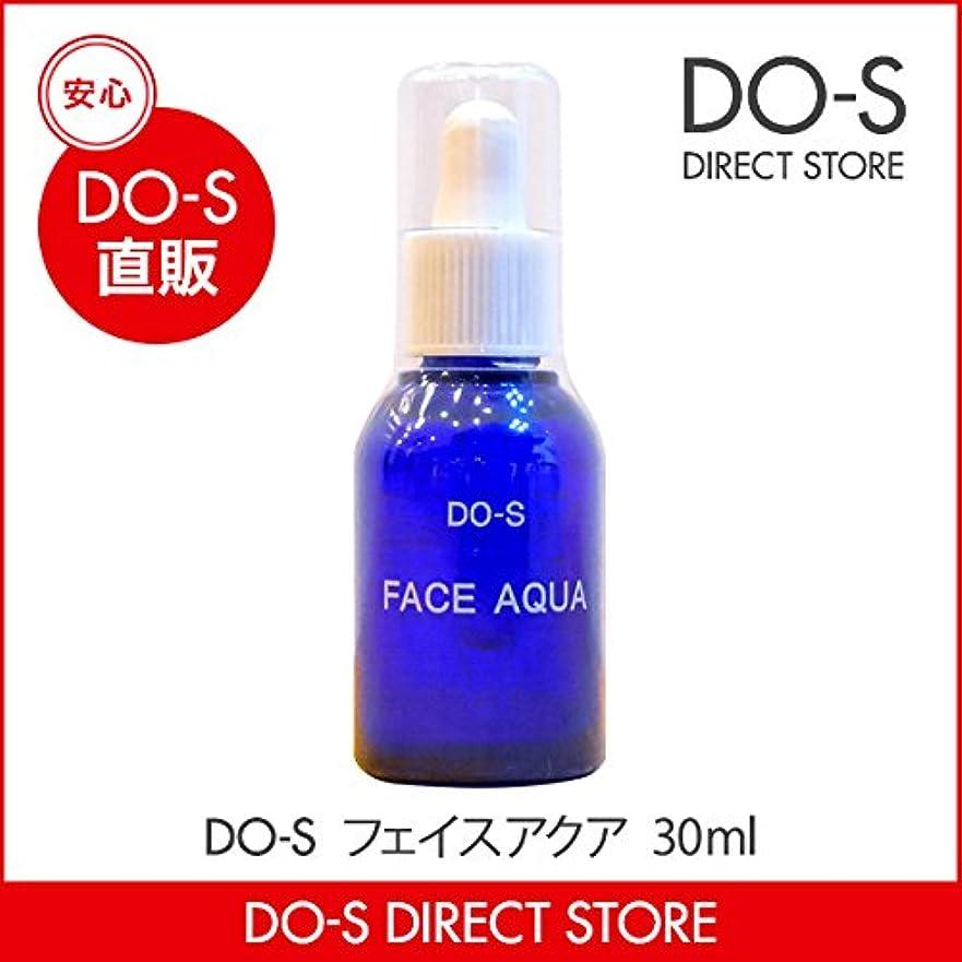 曲げるビジュアル汚染DO-S フェイスアクア 30ml