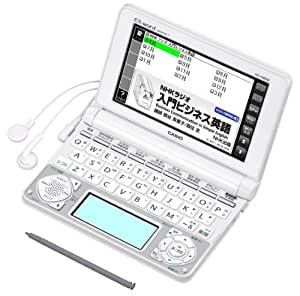カシオEX-word 電子辞書 ビジネスコンテンツ充実モデル XD-N8500WE ホワイト