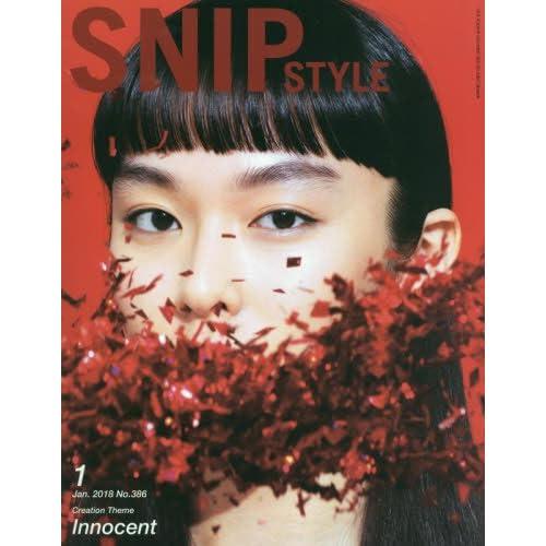 SNIP STYLE (No.368 2016 Jan.) (No.386 2018 Jan.)