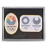 非売品  ケース付き 東京 2020 オリンピック パラリンピック コラボ ピンバッジ 招致 ピンバッジ桜のリース デザイン