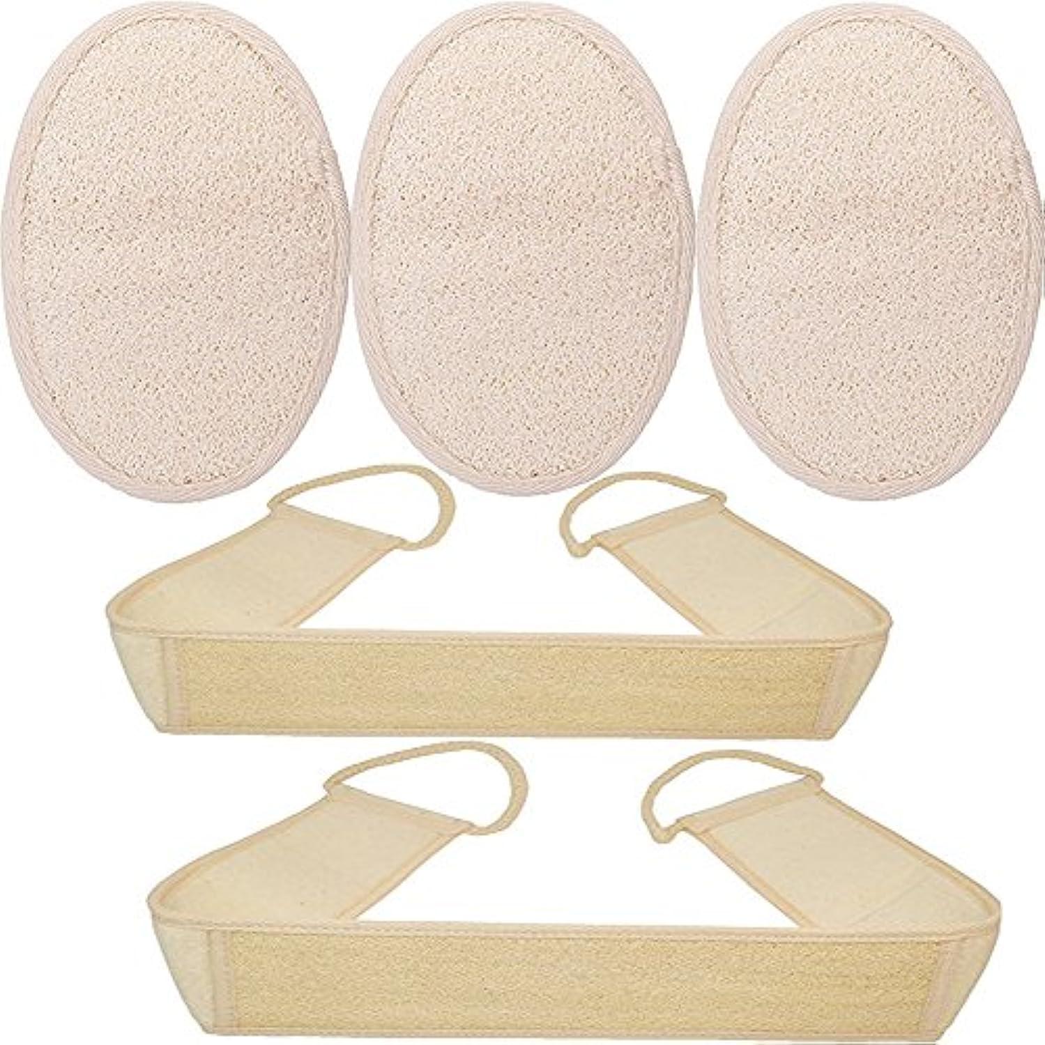 ダブル作る薄めるシャワー ベルト 天然ヘチマ お風呂用 背中も洗える 血行促進 角質除去 (SGP1-B-5PCS)