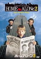 話題のあのヒトがカメオ出演!『ホームアローン2』